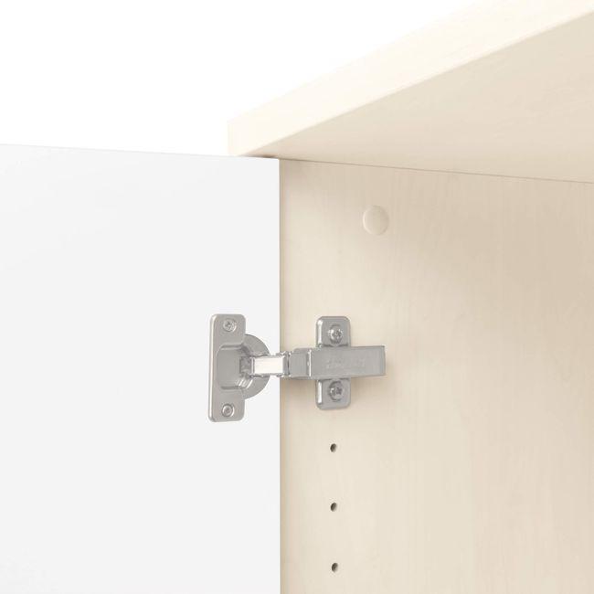UNI Schrankwand | 5 OH, 2600 x 1897 mm, Ahorn / Weiß
